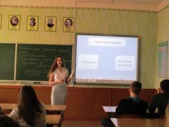 В рамках підтримки всеукраїнського проекту Міністерства юстиції «Я маю право!»